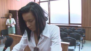 Съдът освободи танцьорката от Пловдив, ударила студентка