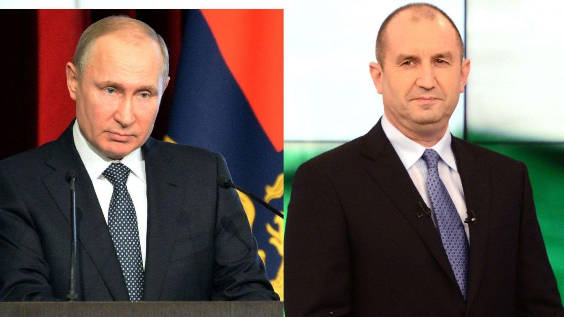 Кремъл: В Сочи Путин и Радев ще обсъдят сътрудничество в различни сфери