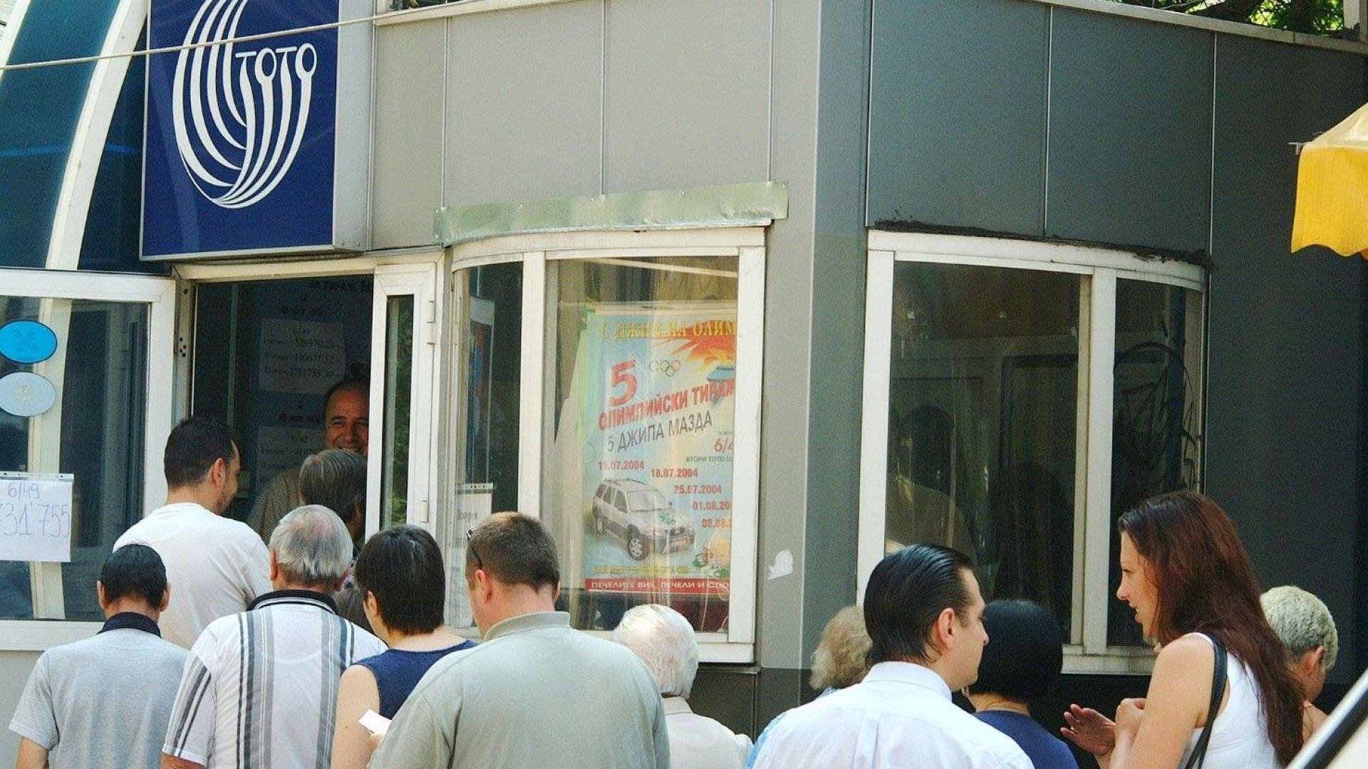 Митове и факти за лотариите