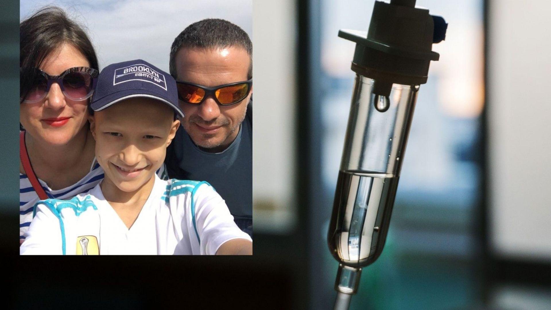 Борбата за живота на 9-годишния Кристиян продължава