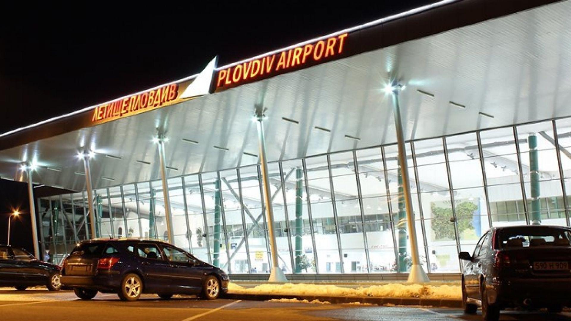 Двойни инвестиции в летище Пловдив