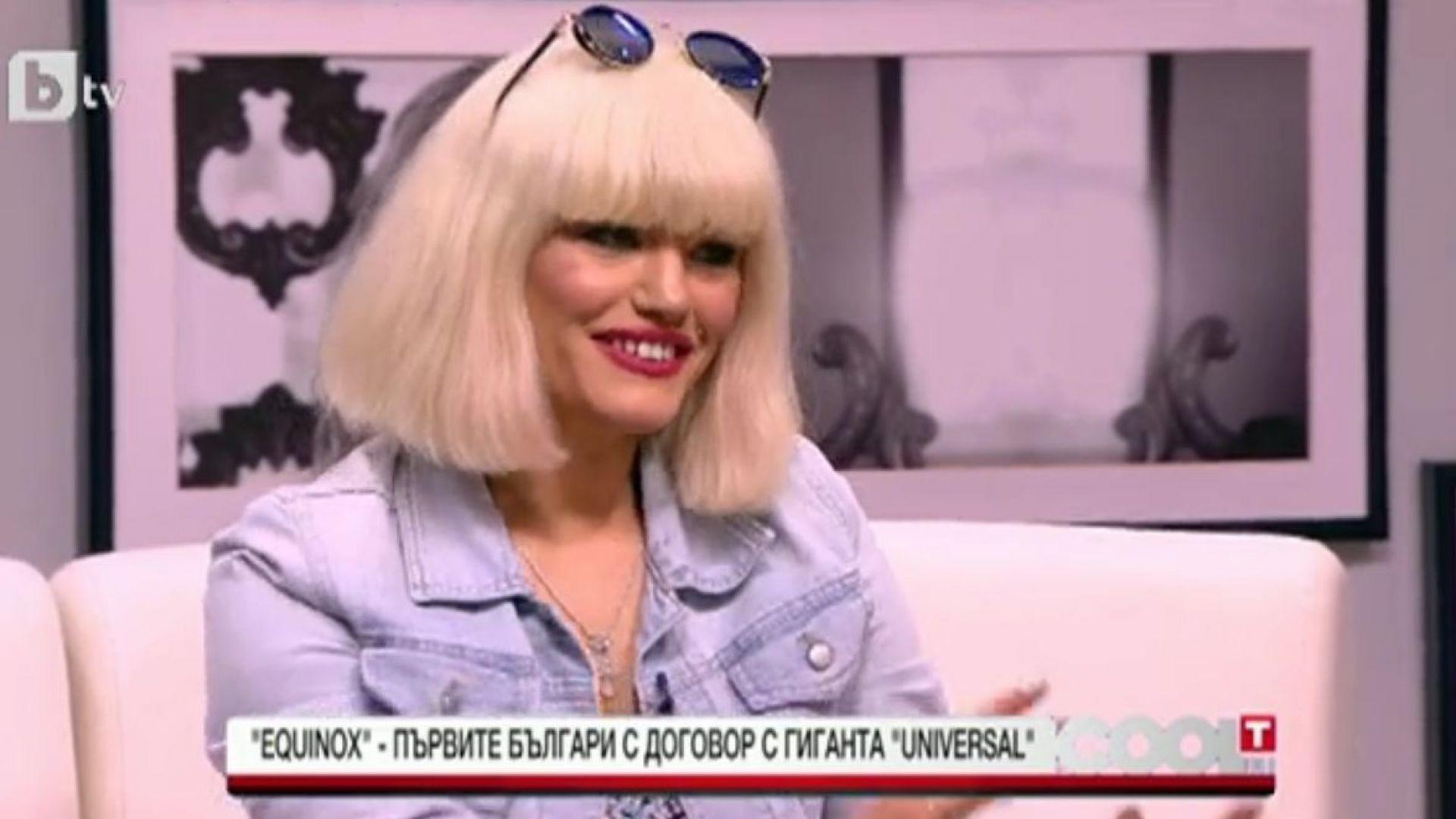 Жана: Подписахме с Universal! Деца, не посягайте към наркотиците