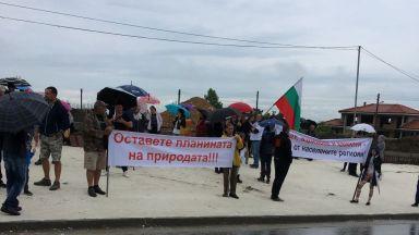 5 села на бунт срещу каменна кариера