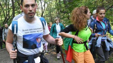 Стотици хора се изкачиха от Княжево до Копитото в памет на Боян Петров (видео)