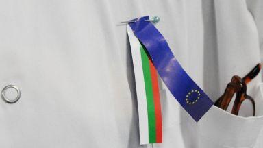 Медиците от Ловеч искат формиране на кризисен щаб и оставка на зам.-министър