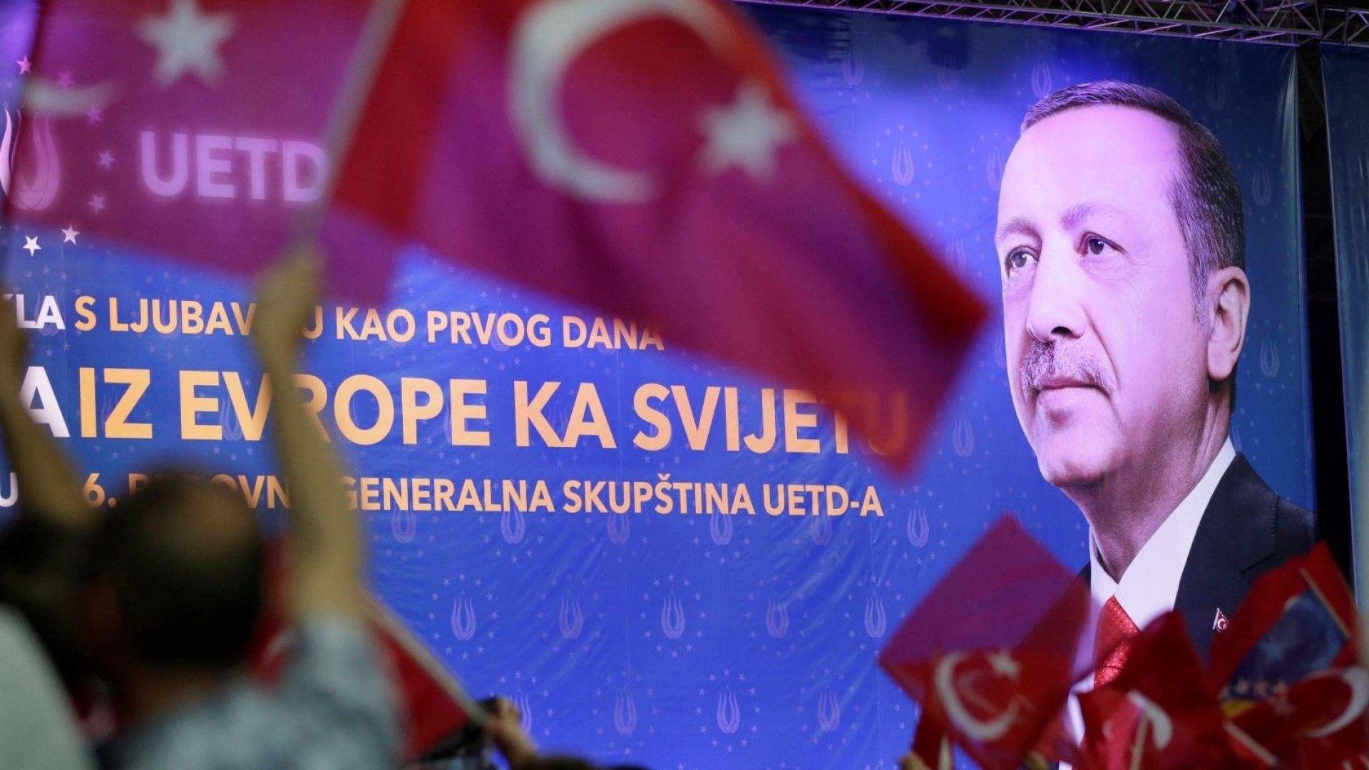Преговорите на ЕС с Турция са в мъртва точка