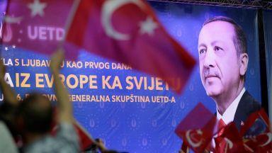 Ердоган обеща Турция да инвестира милиарди в магистрала Белград - Сараево