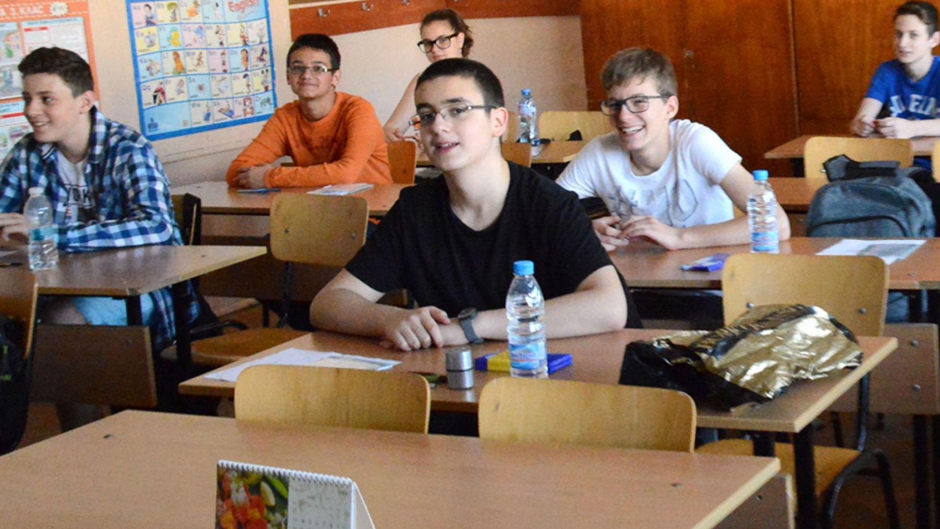 Математическата в Пловдив е първа по успех  на изпитите след 7 клас