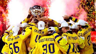 Швеция защити световната си титла