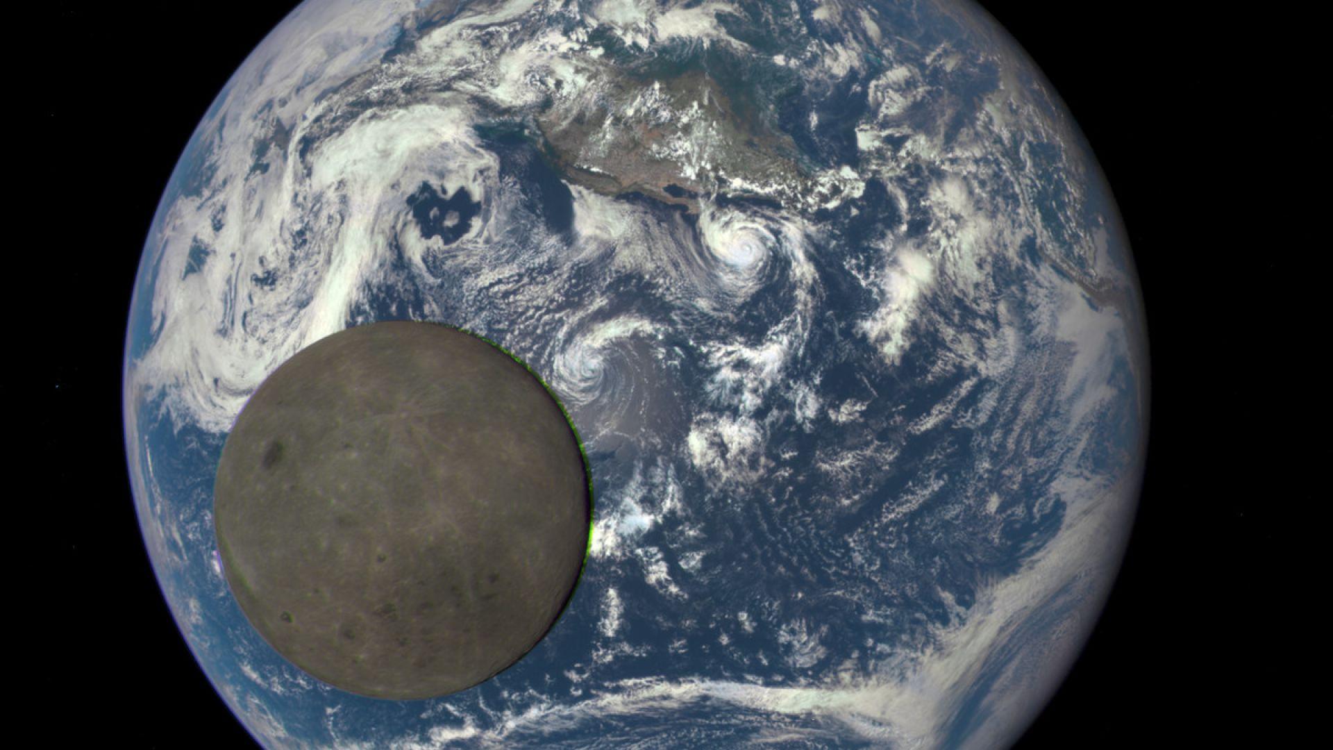 Поставиха под съмнение теорията за произхода на Луната