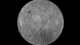 Колко студено е на обратната страна на Луната