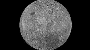 Китай направи важна крачка по пътя към Луната
