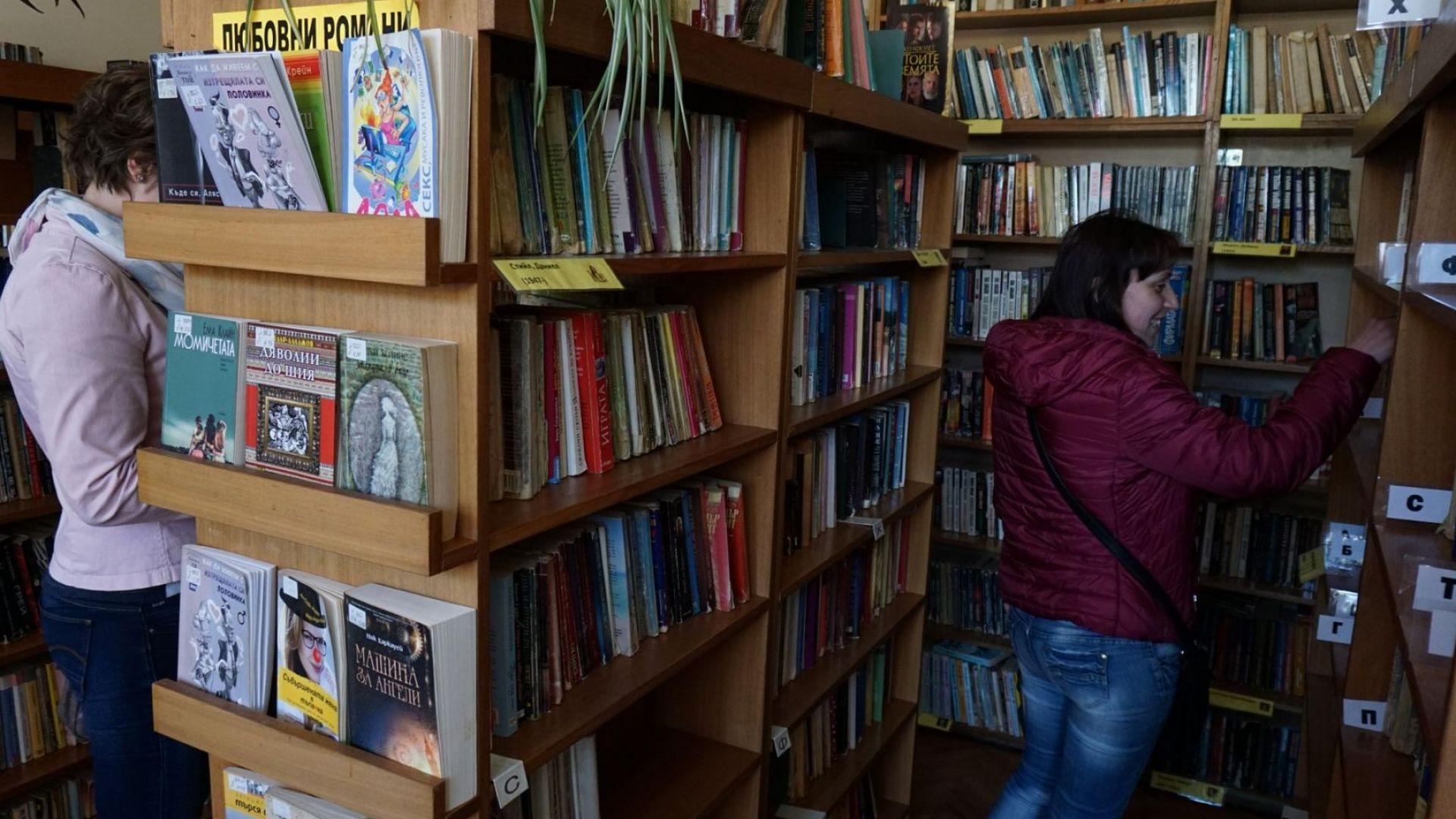 """""""Галъп"""": Половината българи бъркат пълен и кратък член"""