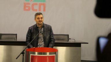 БСП за Ерменков: Работата на депутата е да пита има ли проблеми