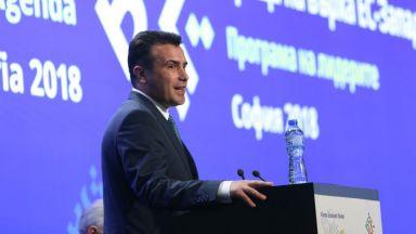 Заев отвърна на Каракачанов: Мое право е да говоря македонски език