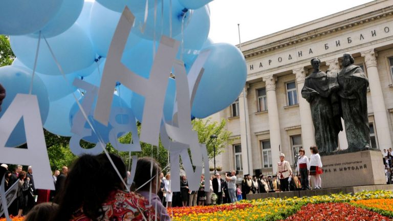 Промени в движението в София заради шествието на 24 май