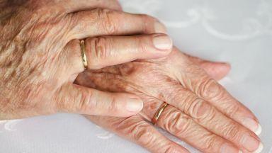 След 61 г. брак, съпрузи издъхнаха в един и същи ден