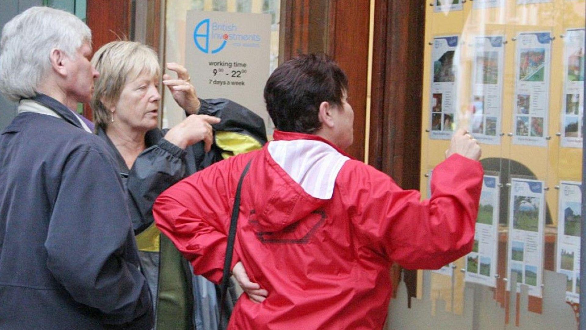 Кредитен експерт: Българите теглят заем на ръба на финансовите си възможности
