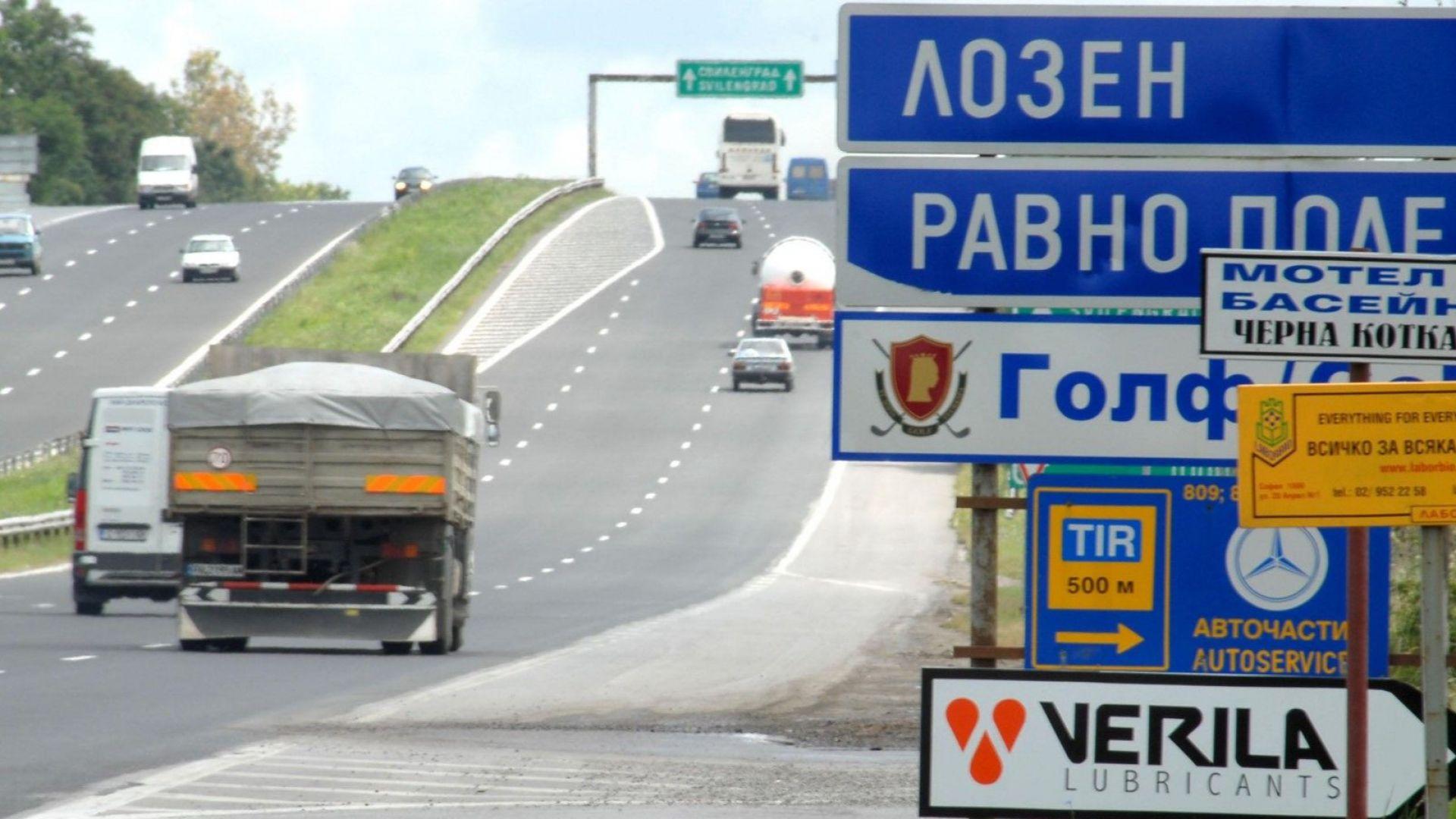 Експерти: Правилата за движение се променят, за да се тормозят водачите
