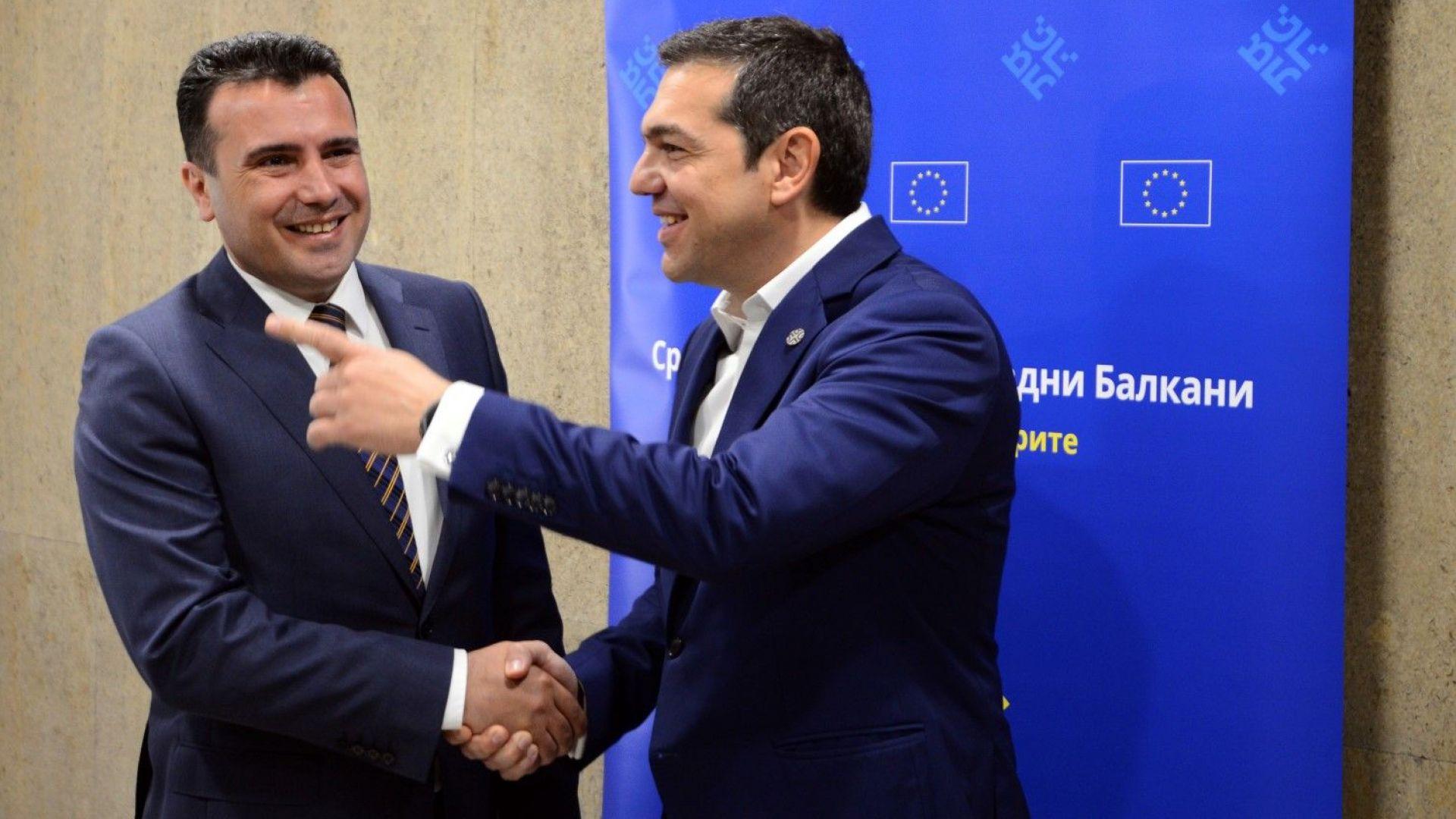 Македония (най-вероятно) няма да е Илинденска. А каква ще е?