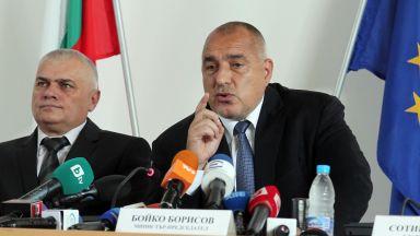 """НС отложи с 2 месеца  ревизията на """"портфейла Борисов"""""""