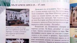 """Милен Михов (ВМРО): Нека не лъжем децата, че геноцидът Баташко клане е другарско """"сборичкване"""" между братски народи!"""