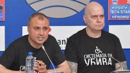 Слави дарява печалбата от концерта в Лондон на деца с увреждания