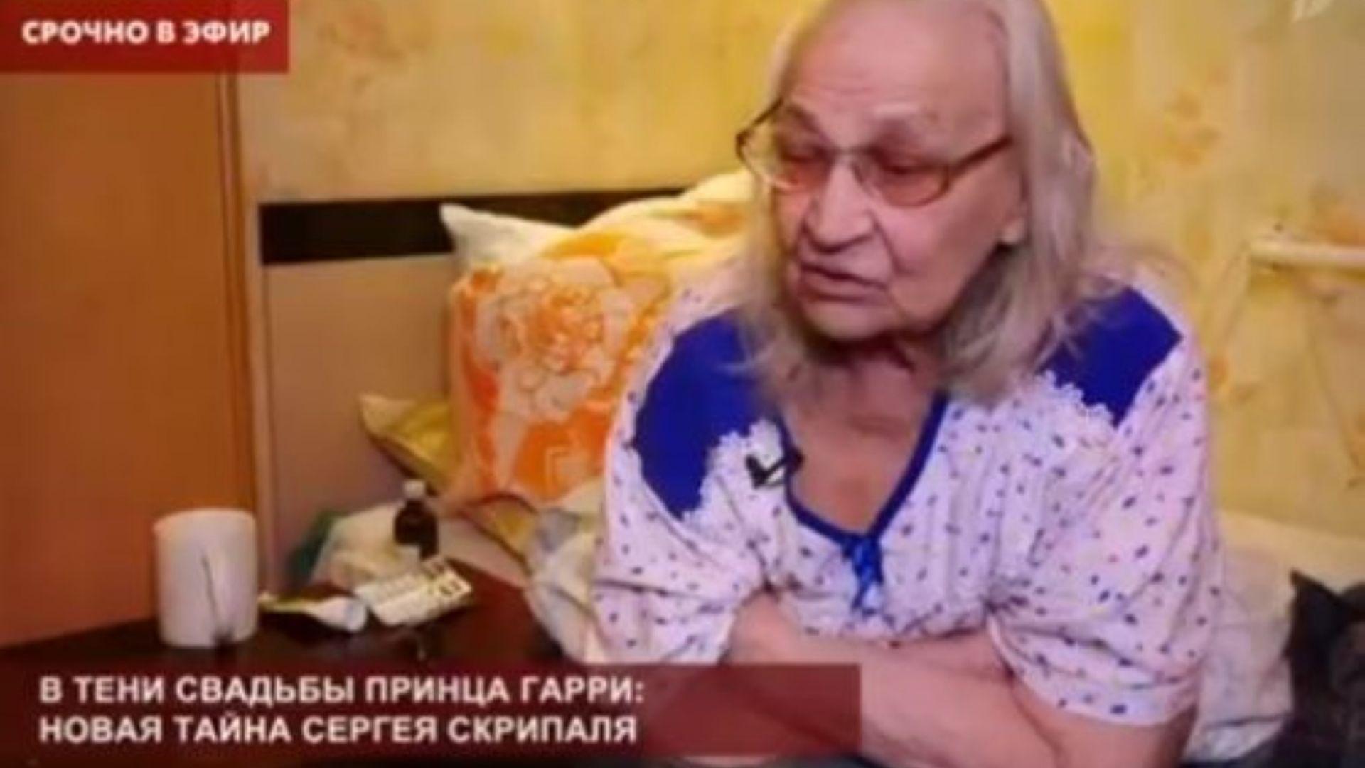 Жена, представена за майката на Скрипал, даде интервю за Първи канал