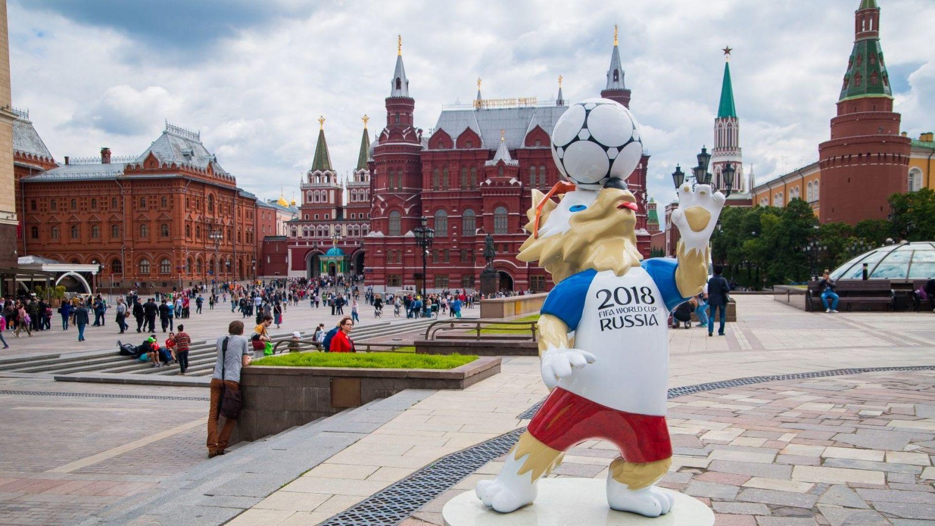Пълната програма на Световното първенство по дни и часове