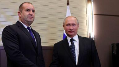Радев и Путин от Сочи: Възстановихме диалога!