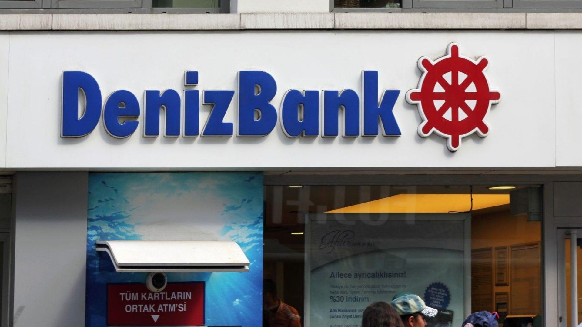 Трезор от Дубай купи дъщерната банка на Сбербанк в Турция