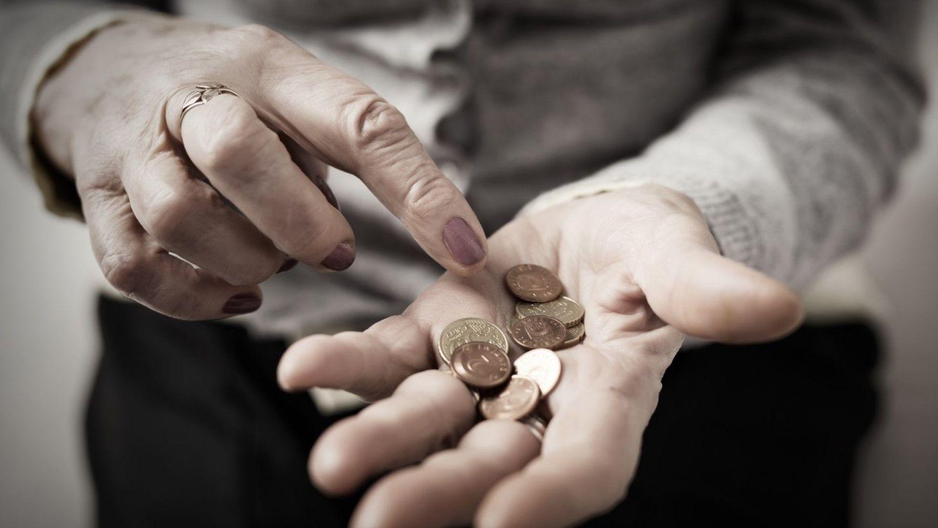 Жените взимат с 26,5% по-ниска пенсия от мъжете