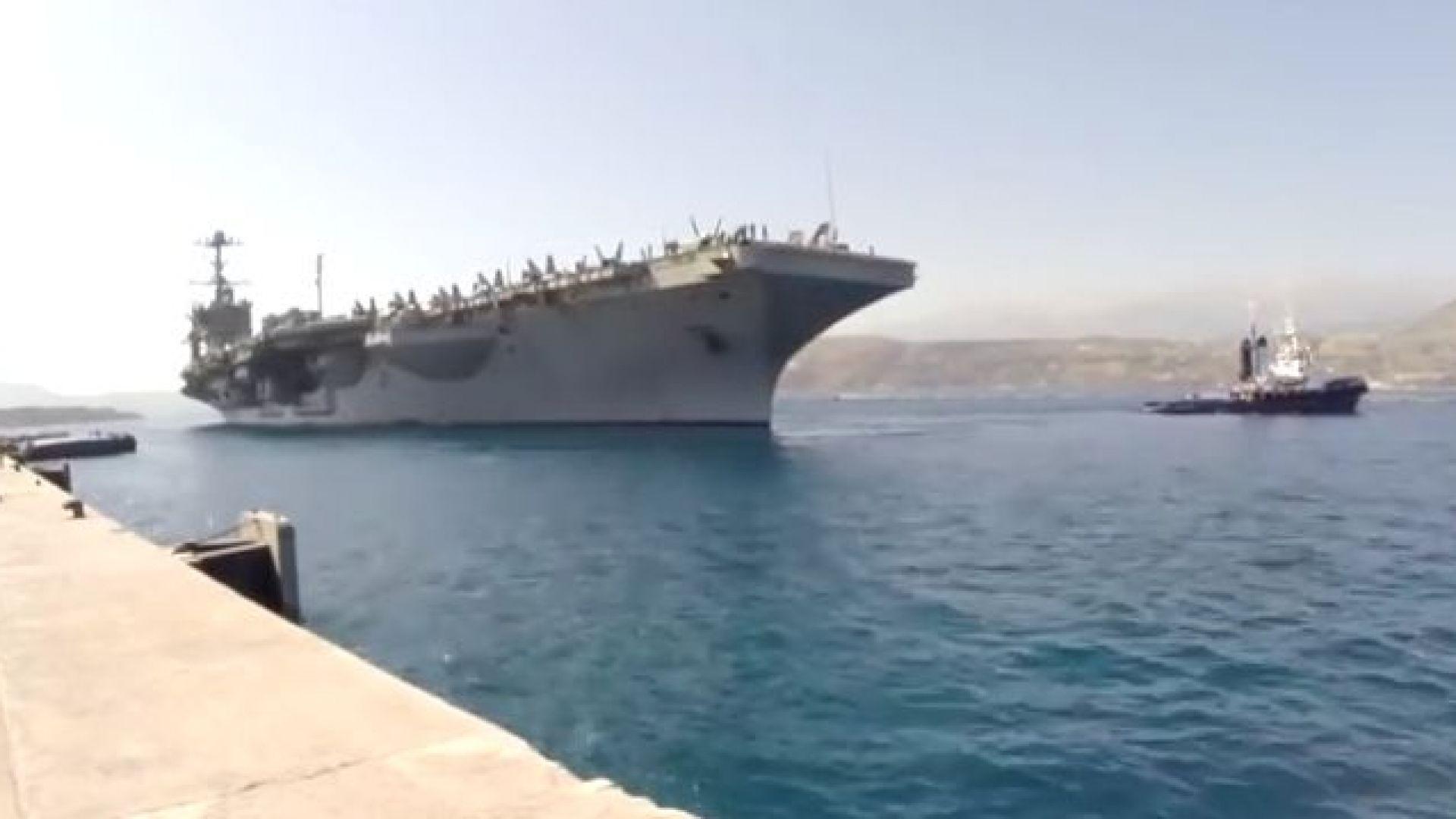 """Самолетоносачът """"Хари Труман"""" е край остров Крит"""