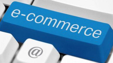 Безплатни обучения за електронна търговия