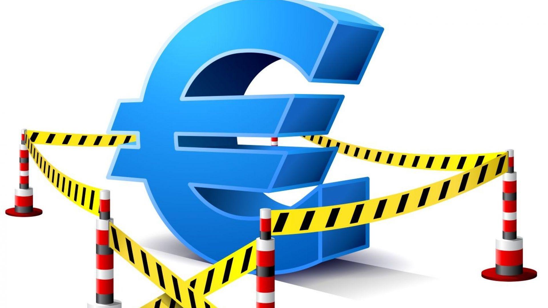 Затягат процедурата за еврозоната заради България