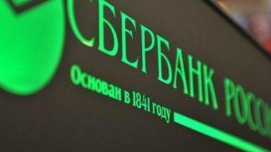 """Скандален доклад на аналитици: """"Газпром"""" работи за подизпълнителите си, не за печалба"""