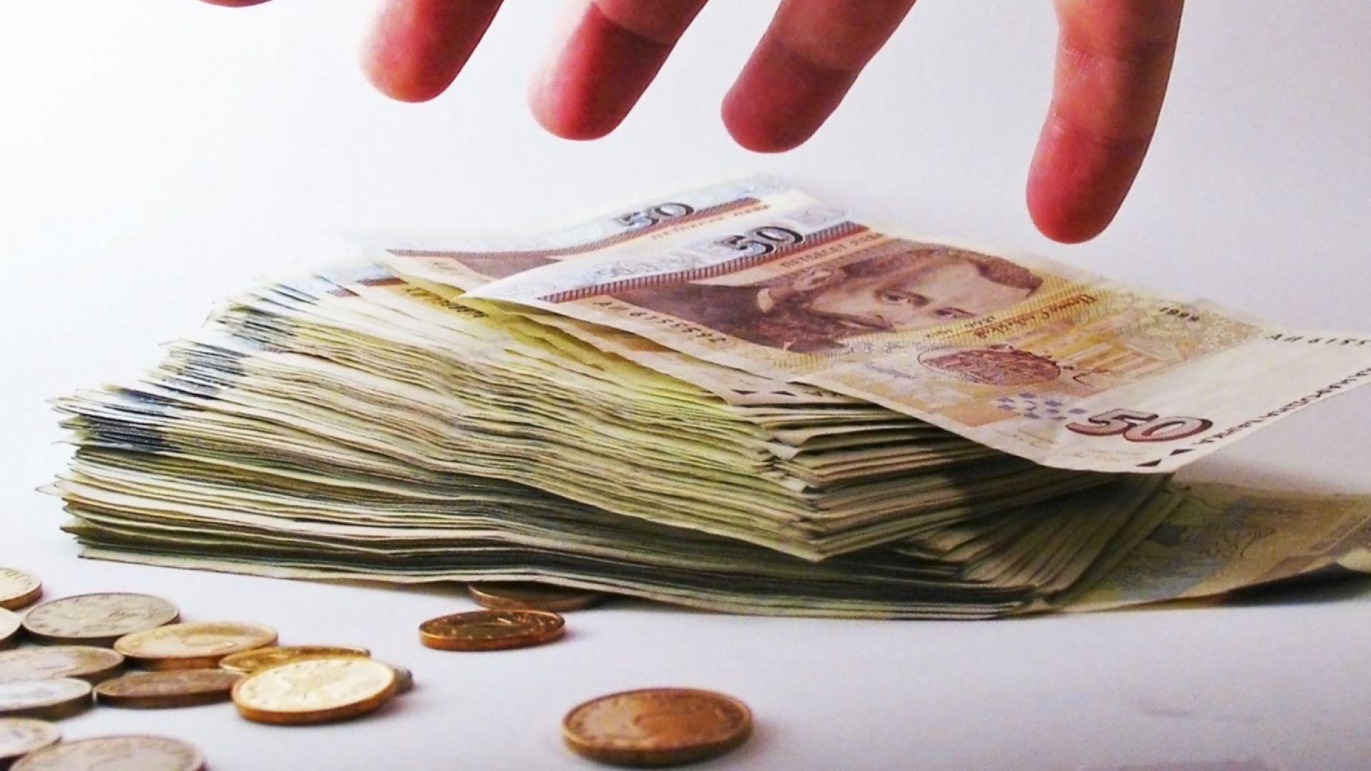 Изплащат пенсиите от 8 до 22 октомври