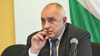 Борисов ще е в Москва на 30 май