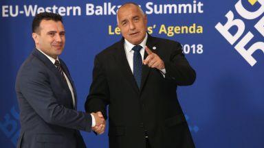 Борисов и Заев заедно в Рим навръх 24 май