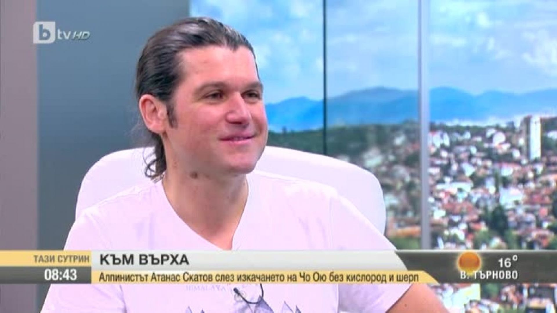Атанас Скатов  се отказа от Еверест засега