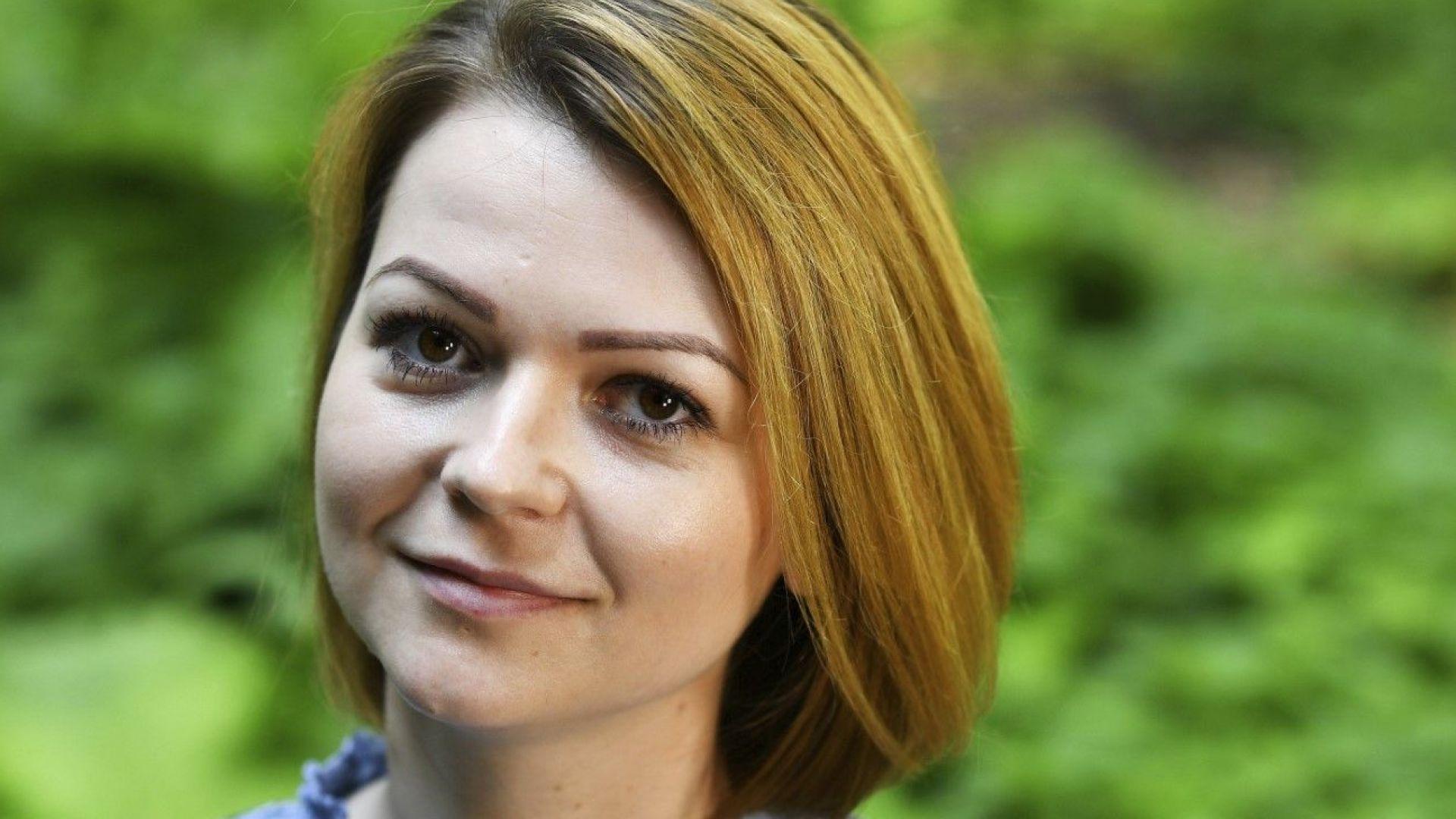 Юлия Скрипал: Покушението обърна живота ми с главата надолу