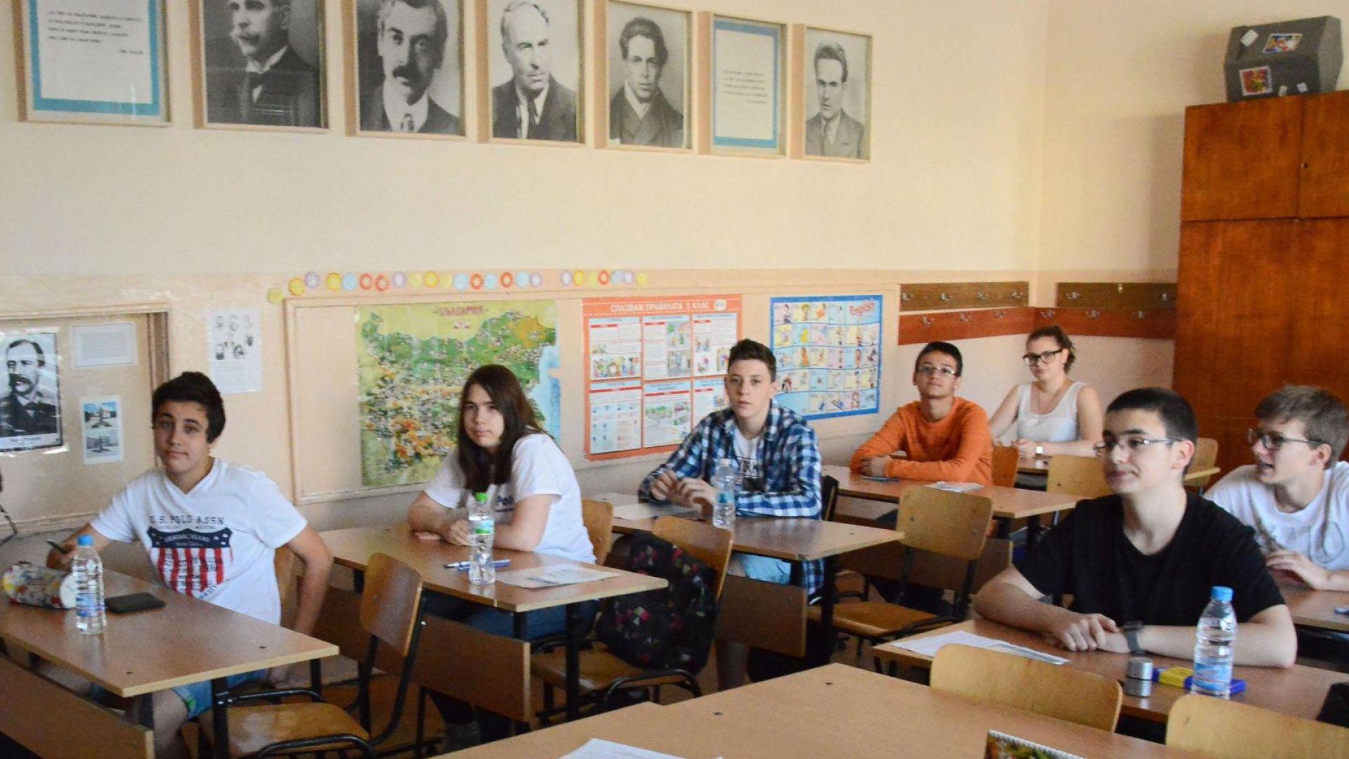 Грешка и в задача на изпита по български език за седмокласниците