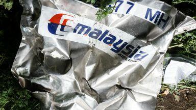 "Руска ракета свалила малайзийския ""Боинг"" над Украйна"
