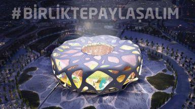 15 години по-късно Истанбул ще приеме финал в Шампионска лига