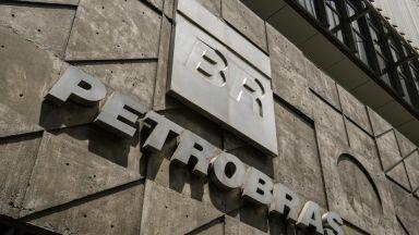 Акциите на бразилската  Petrobras рухнаха