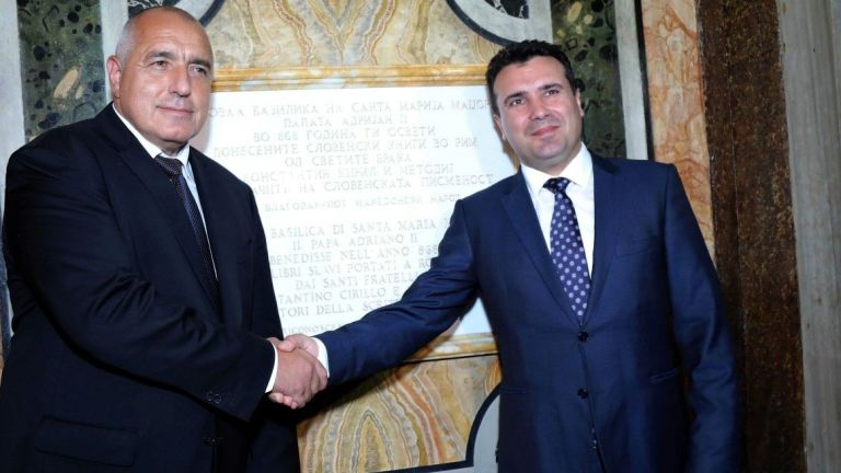 Борисов предложи да ползваме общи посолства с Македония