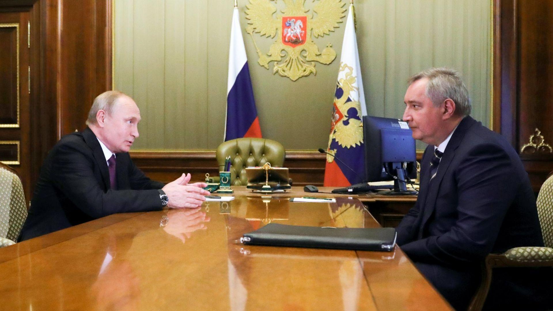 """Путин смени шефа на """"Роскосмос"""" с бившия вицепремиер Рогозин"""