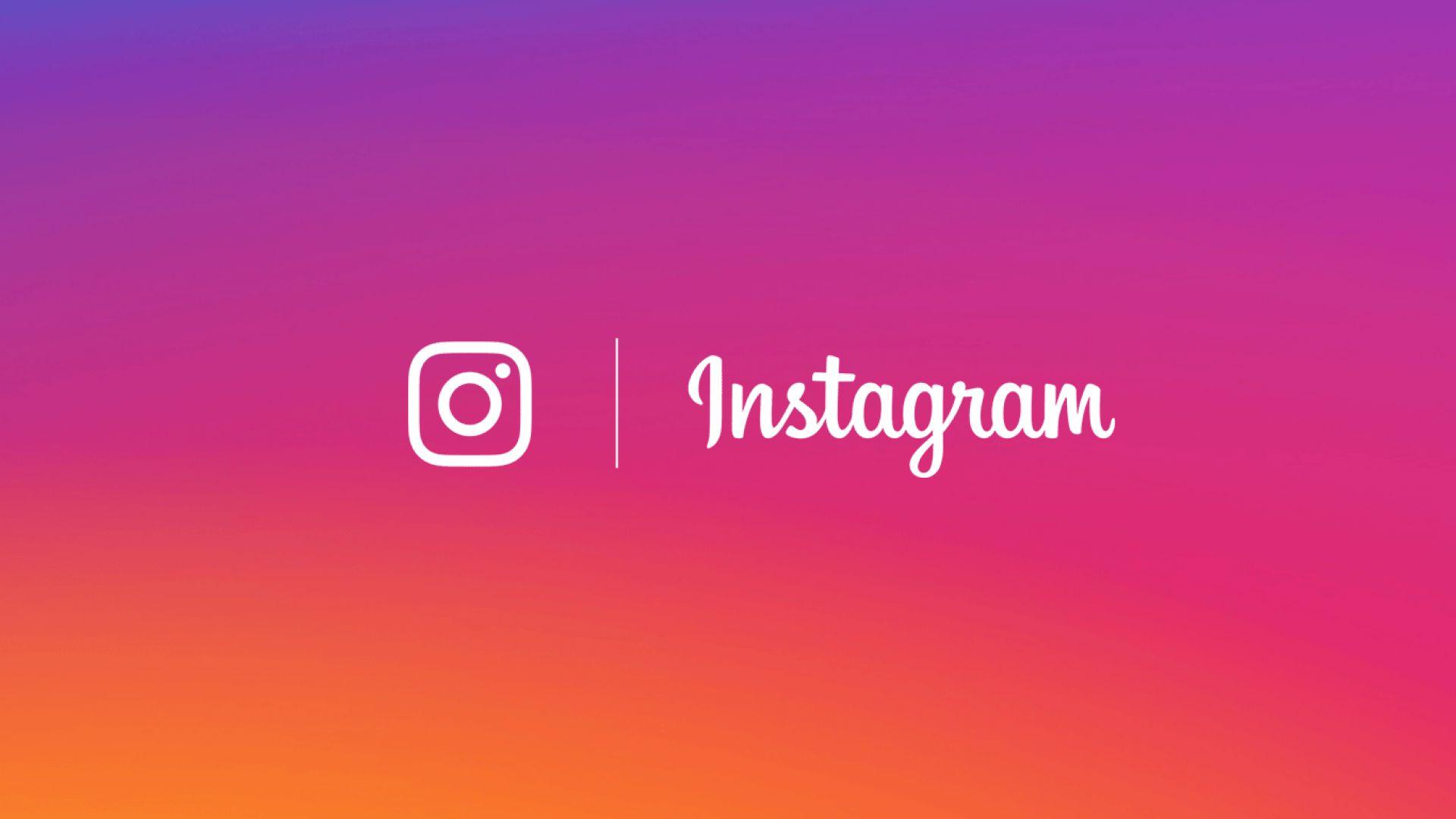 Жалба срещу Instagram в Белгия