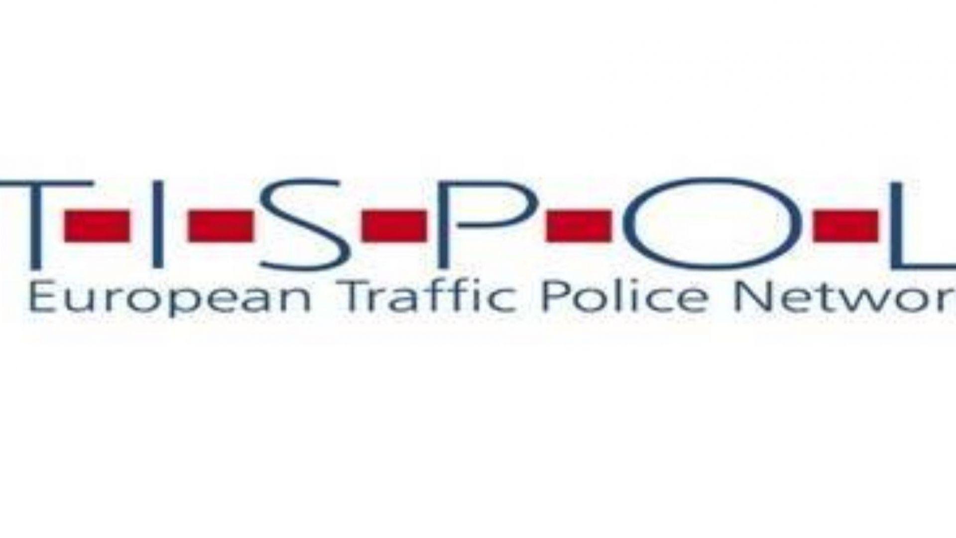 44 камиона и автобуса са спрени от движение при операция TISPOL