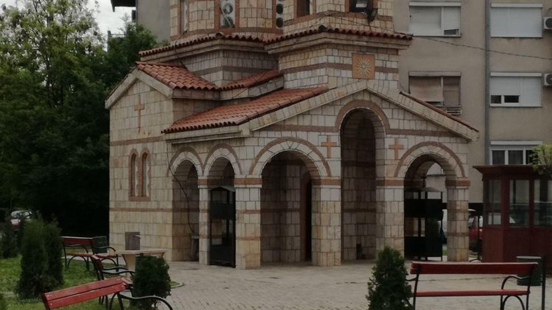 Атеисти в Сърбия искат данъци за църквата